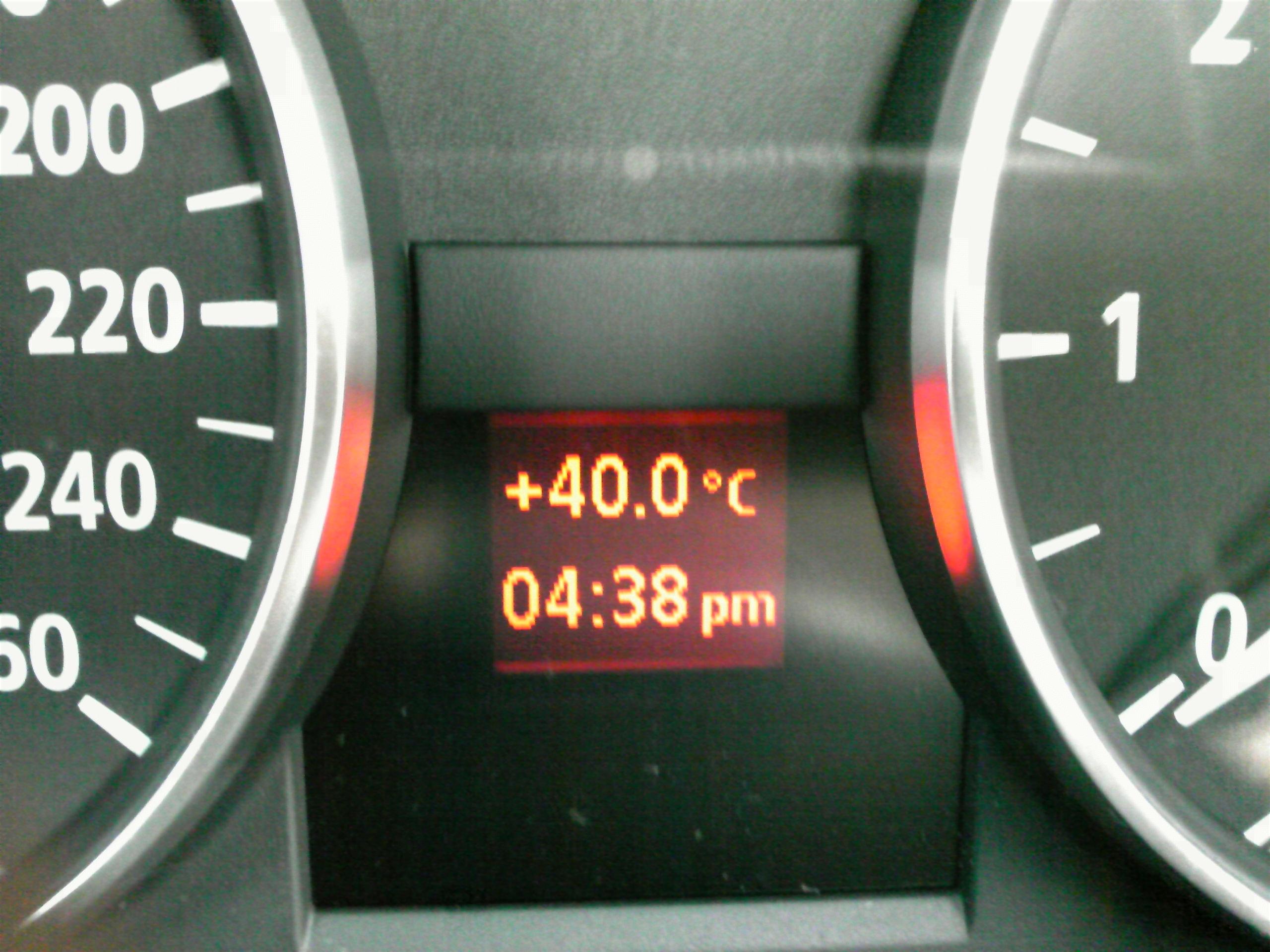 気温40度!
