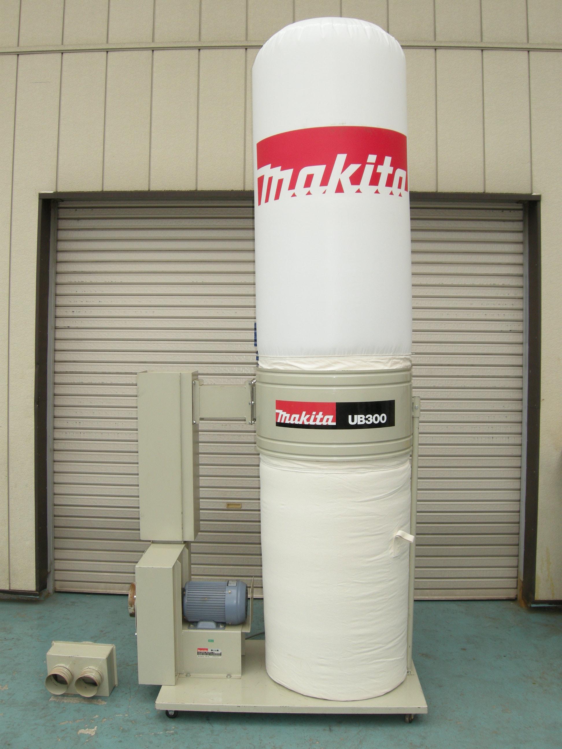 マキタ 集塵機 UB300